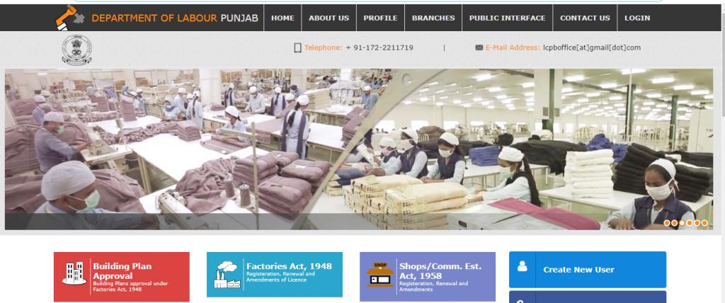 पंजाब लेबर कार्ड रजिस्ट्रेशन: Punjab Labour Card Apply Online, ई-लेबर पोर्टल