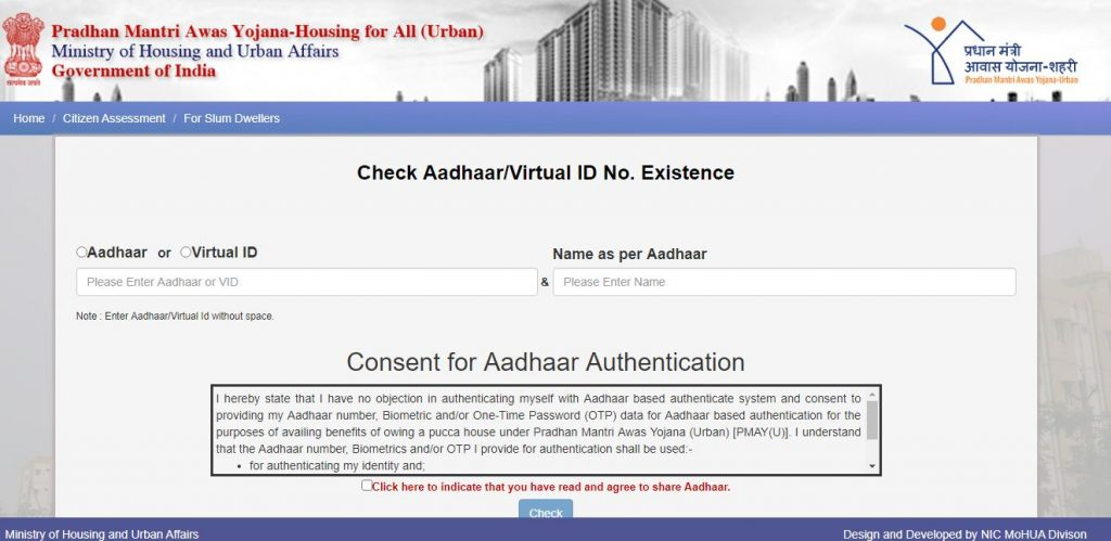 online for Pradhan Mantri Awas Yojana (PGI)?