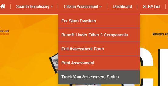 प्रधानमंत्री आवास योजना, ऑनलाइन-पंजीकरण-कैसे-करें